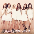 PINK SEASON [First Press Limited Edition A](CD+DVD+GOODS) / Apink