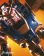 Mobile Suit Z Gundam Memorial Box Part.1