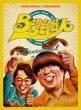 Banana Steak Dvd-Box 4