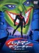Batman Beyond -Return Of The Joker