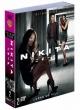 Nikita S3 Set 2