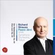 Ein Heldenleben, Don Juan : Paavo Jarvi / NHK Symphony Orchestra