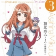 Tv Animation The Disappearance Of Nagato Yuki Chan Character Song Series `in Love`Case 3 Asahina