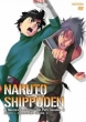 Naruto Shippuden Naruto No Senaka-Nakama No Kiseki-2