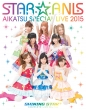 Star Anis Aikatsu!Special Live Tour 2015 Shining Star*complete Live