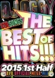 The Best Of Hits!!!2015 1st Half -120 Song S Eibui 8 Official Mega Mix-