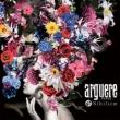 Arguere