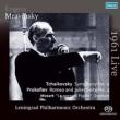 Tchaikovsky Symphony No.5, Prokofiev Romeo & Juliet Suite No.2, Mozart : Mravinsky / Leningrad Philharmonic (Bergen 1961)(Single Layer)
