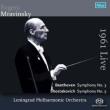 Beethoven Symphony No.3, Shostakovich Symphony No.5 : Mravinsky / Leningrad Philharmonic (Bergen 1961)(Single Layer)