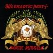 90`s Skaotic Best +
