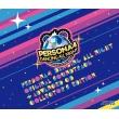 [persona4 Dancing All Night] Original Soundtrack -Advanced Cd Tsuki Collector`s Edition-