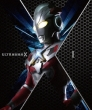 Ultraman X Dvd-Box 1