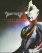 Ultraman Gaia Complete Blu-Ray Box