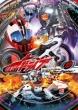 Kamen Rider Drive 10