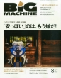BiG MACHINE�ҏW��