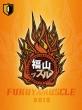 Fukuyamuscle! 01