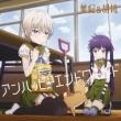 Tv Anime[gakkou Gurashi!]character Song(4)