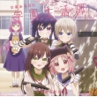 Tv Anime[gakkou Gurashi!]character Song Album