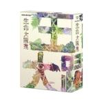 Nhk Special Seimei Dai Yakushin Blu-Ray Box