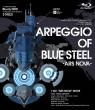 Arpeggio Of Blue Steel -Ars Nova-Blu-Ray Box