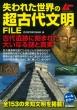 ����ꂽ���E�̒��Ñ㕶��file