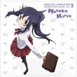 [himuto!Umaru Chan]character Song Vol.3 Motoba Kirie