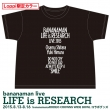 �o�i�i�}���u���b�NT�V���c�yS�z�sLoppi����J���[�t/ bananaman live 2015�uLIFE is RESEARCH�v 2���