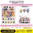 アイドルマスター10周年記念切手シートセット(765プロVer.)【Loppi・HMV限定】