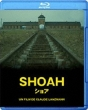 Shoah �V���A (�f�W�^�����}�X�^�[��)