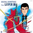 Lupin The 3rd Original Soundtrack