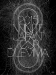 2015 INFINITE JAPAN TOUR -DILEMMA-[First Press Limited Edition DVD]