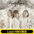 far on the water [First Press Limited Edition B]�i+BD�j�sLoppi HMV Limited Original Scarf Towel Set�t / Kalafina