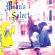 Miho`s Select