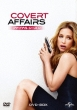 Covert Affairs Season5