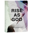 Special Album: RISE AS GOD [BLACK Ver.]