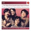 Chamber Works: Tokyo Q Zukerman Galway Stoltzman +haydn: Straing Quartet Op, 76,