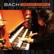 Organ Works : Minako Tsukatani (Hybrid)