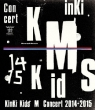 Kinki Kids Concert [memories & Moments] Blu-ray Standard Edition / KinKi Kids