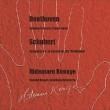 Beethoven Symphony No.5, Schubert Symphony No.8 : Hidemaro Konoe / Yomiuri Nippon Symphony Orchestra