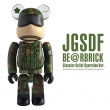 JGSDF BE@RBRICK Disaster...