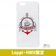 iPhone 6�P�[�X�y��t���b�e�}���[���Y�z/ FAR EAST WANDERERS�~�p�E���[�O�yLoppi�EHMV����z