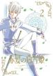 Akagami No Shirayukihime Vol.2