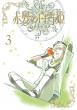 Akagami No Shirayukihime Vol.3