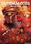 Mobile Suit Gundam 0083 Blu-Ray Box