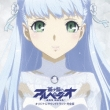 [arpeggio Of Blue Steel -Ars Nova-]original Soundtrack Kanzen Ban