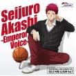 The Basketball Which Kuroko Plays.Solo Mini Album Vol.7 Akashi Seijurou