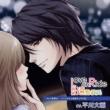 Love On Ride -Tsuukin Kareshi Vol.4 Kurosawa Reito