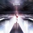 Labyrinth -White-