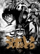 Tv Anime[ushio To Tora]7