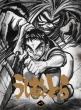 Tv Anime[ushio To Tora]1